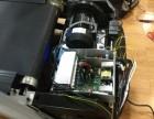 专业上门维修吸尘器微波炉维修