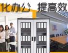 沈阳捷之达办公家具直销文件柜可拆装批发零售