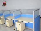 秦皇岛特价销售办公桌椅,工位,班台班椅,话务桌椅