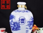 汉中散装酒酒瓶酒坛定做厂家 汉中酒瓶厂家批发图片