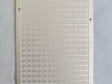 高精密陶瓷線路板 熱膨脹率低 節電率低