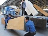 重庆家具回收公司,高价回收家具,上门回收家具,旺辉家具