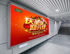 许昌禹州做一个门头广告招牌价格是多少?