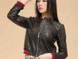 2014最新款海宁厂家直销卡蜜丽菲真皮皮衣女冲孔短款绿红黑蓝色