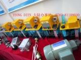 供应油雾冷却切削泵 AMLS-202-T2P