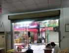 急转厚街镇裕鹤新村直街餐馆餐饮麻辣烫店门面转让