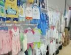 高新区孕婴店转让