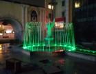 喷泉安装服务,维修服务