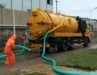 大型排水排污管道疏通 市政管道清淤疏浚 泥浆清运 箱涵清淤