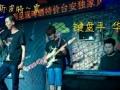 台安吉他培训《矫正唱歌跑调》