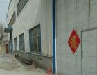 上街工业路 通航小学附近 厂房 3000平米