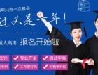 成人高考函授考试难度大不大 可以报考哪些院校专业