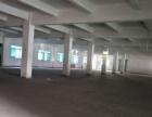 鸡啼岗成熟工业区标准一楼1100平方 可分租