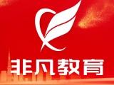 上海素描培训班 采用基本知识点加成功案例分享的形式