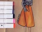 在东莞东城附近哪里学服装纸样 服装设计 服装制作?