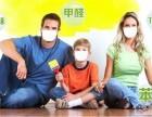 广州天河除甲醛公司除甲醛工程治理空气净化检测甲醛