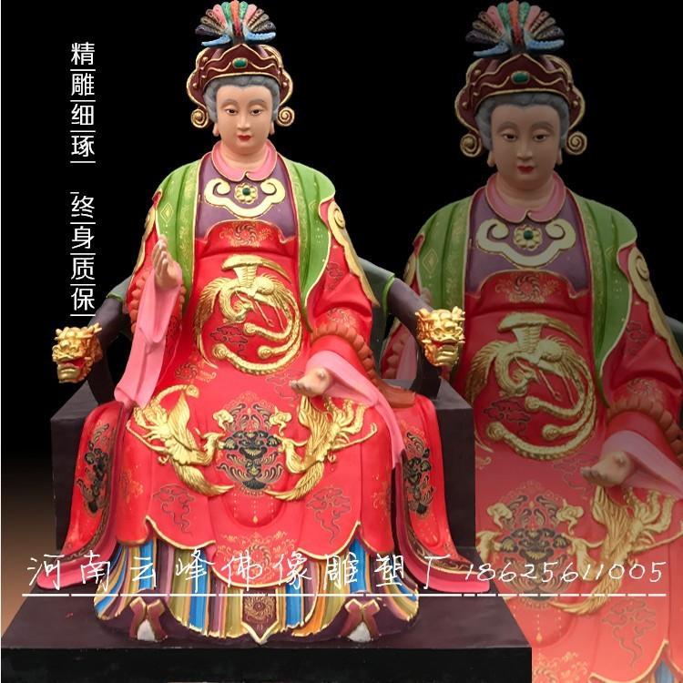 河南云峰佛像生产厂家批发十二老母神像1.6米太极老母树脂彩绘