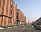 标准厂房 企业独栋 研发楼出租出售 京港澳高速附近