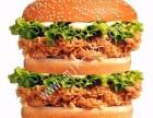 汉堡加盟-麦基客汉堡店加盟-麦基客