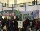 鹦鹉杂技表演百鸟展各种动物展览低价租售