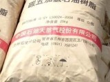 苏州回收氢化石油树脂
