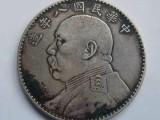 佛山古董古钱币字画瓷器私下交易免费鉴定拍卖