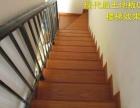 专业木地板销售安装与维修