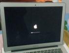 苹果Air笔记本