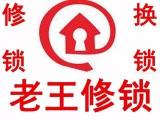 山东泰安南关大街 卧室电路改造 与客户价值共同成长