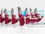 深圳专业舞蹈培训中心形体芭蕾中国舞培训班近期新课招生