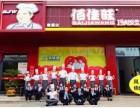 连锁快餐店加盟-上海佰佳旺连锁快餐店加盟