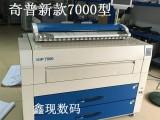 二手奇普KIP7000工程复印机数码打印机蓝图晒图机
