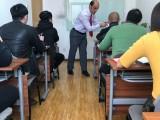阿拉伯语入门培训班