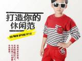 男童套装 2014秋装运动两件套装 时尚条纹儿童春秋款童装 新款