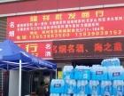 华南城五金机电区一层现铺出售有证精装修地铁2号线