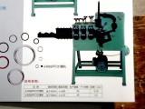 8平口自动打圆圈机卷圆机圆圈自动成型机
