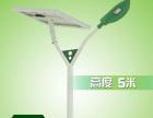 云南小型太阳能供应商,绿美太阳能以人为本诚信立业
