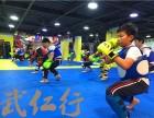 上海中老年太极拳养生培训