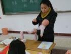 育婴师培训教育