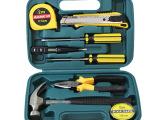 9pcs家用组合工具礼盒装 组套工具箱工具盒 五金工具适合礼品赠