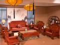 缅甸黄花梨十件套沙发价格