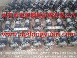 广锻冲床过载保护装置,电动润滑黄油泵-大量现货MVS-350