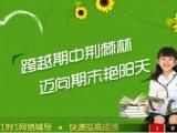 教育行业学习卡项目招商