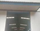 富民 大营豹子沟五金工业园 仓库 1900平米