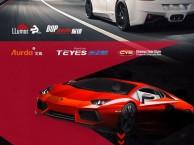 车身贴膜要多少钱年末回馈新老客户车身改色项目2999元