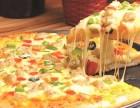 哈萨里手握披萨加盟怎么样