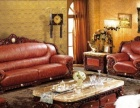 太原沙发维修翻新 真皮沙发换面 酒店沙发椅子翻新