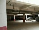 世纪金源福江苑7#楼附近车位转让或出租