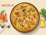 赤峰披萨店加盟-赤峰一绝披萨店加盟费用及条件