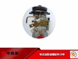 江铃半电控VE泵总成 NJ-VE4/11E1800L025